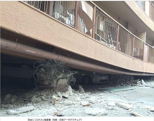 マンション1階の車庫が地震で圧縮破壊