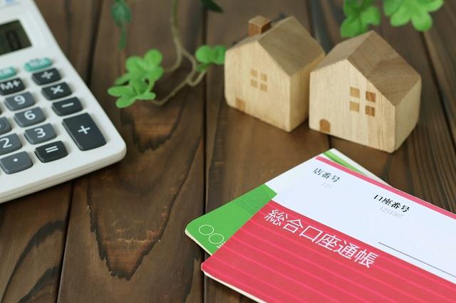 通帳と家のイメージ