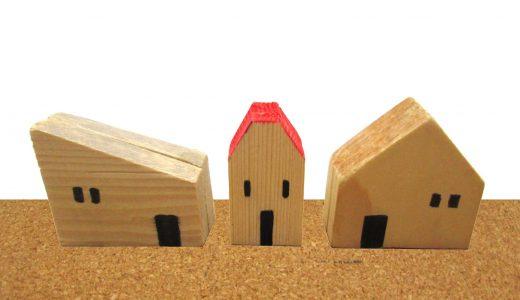 狭小住宅の7つのアイデアと注意点。10坪の狭小住宅設計例とは