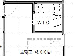 一人用WIC例(1坪タイプ)